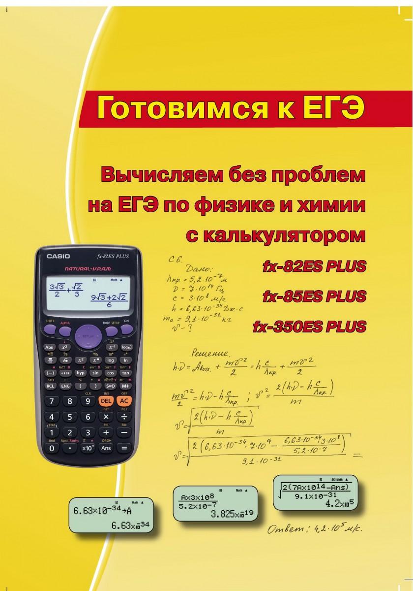 Химия онлайн решения задач калькулятор задачи математических олимпиад 7 класс с решениями